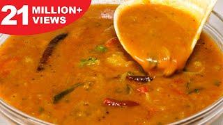 Sambar recipe for Dosa, Idli  Homemade Sambar