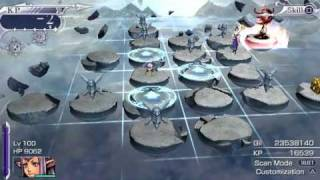 Dissidia 012 Duodecim Final Fantasy - Max AP Trick (Prishe)