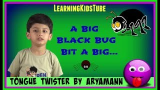 Скачать TONGUE TWISTER A BIG BLACK BUG BIT BY ARYAMANN