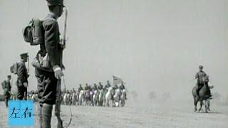 【左右视频】1934年伪满洲国溥仪阅兵纪实影像