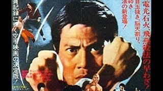 Слепой боксёр  (боевые искуства, Джэйсон Пай, 1972 год)