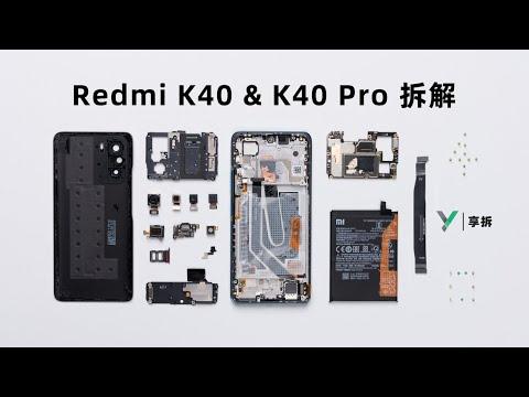 【享拆】Redmi K40 Pro & K40拆解:配置和颜值,我两个都要!-XYZONE