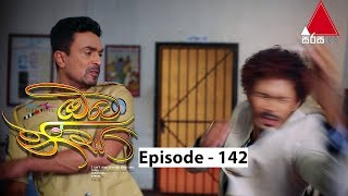 Oba Nisa - Episode 142 |  06th September 2019 Thumbnail