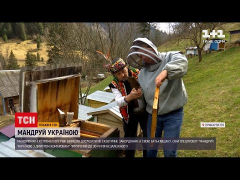 Новини України: Дмитро Комаров присвятить спецпроєкт своїй Батьківщині