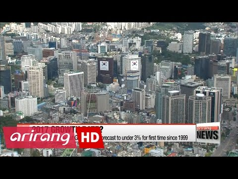 Korean government may lower 2017 GDP growth forecast to below 3 percent