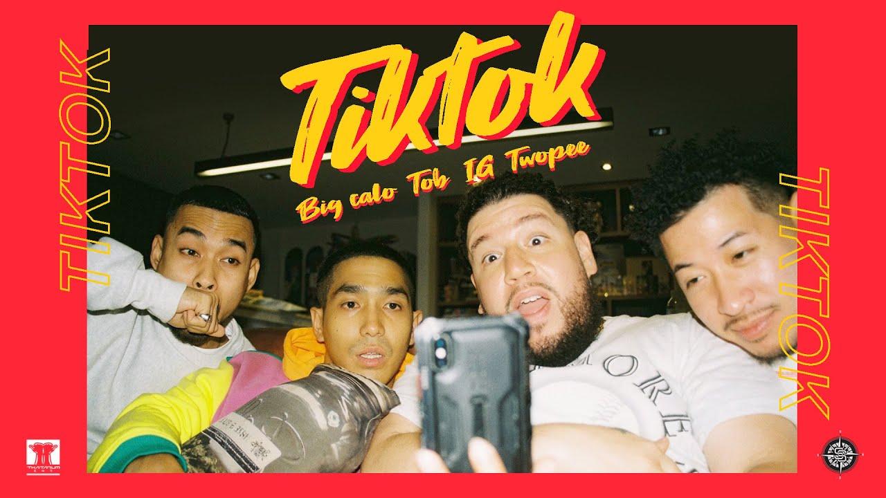 TIKTOK -  Southside feat. Big Calo ( Official  MV. )