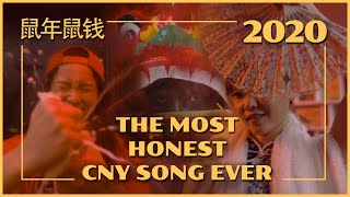 Happy chinese new year 2020! since honesty is the best policy, our 2020 vision to be brutally honest. 😎 恭喜发财,万鼠如意!2020年, 我要当个老鼠(老实)的人, 不要再鬼鬼鼠鼠了! selamat t...