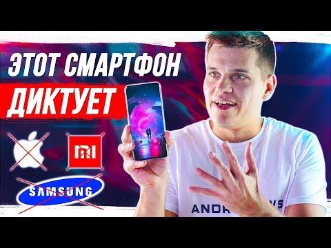 OPPO Find X2 Обзор - Xiaomi, Samsung и IPhone уже не ТОП! ЭТОТ СМАРТФОН ДИКТУЕТ