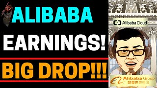 Alibaba Stock Price Down After…