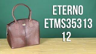 Розпакування Eterno ETMS35313-12