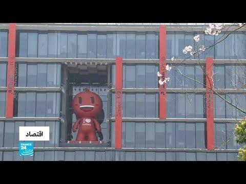 مجموعة -علي بابا- تطلق عملية كبيرة في بورصة هونغ كونغ في أوج فوضى سياسية  - نشر قبل 52 دقيقة