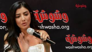 بالفيديو.. مي عمر تكشف تفاصيل خلافها مع ياسمين صبري