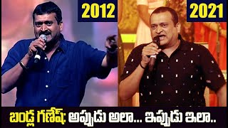 Bandla Ganesh Powerful Speech About Pawan Kalyan