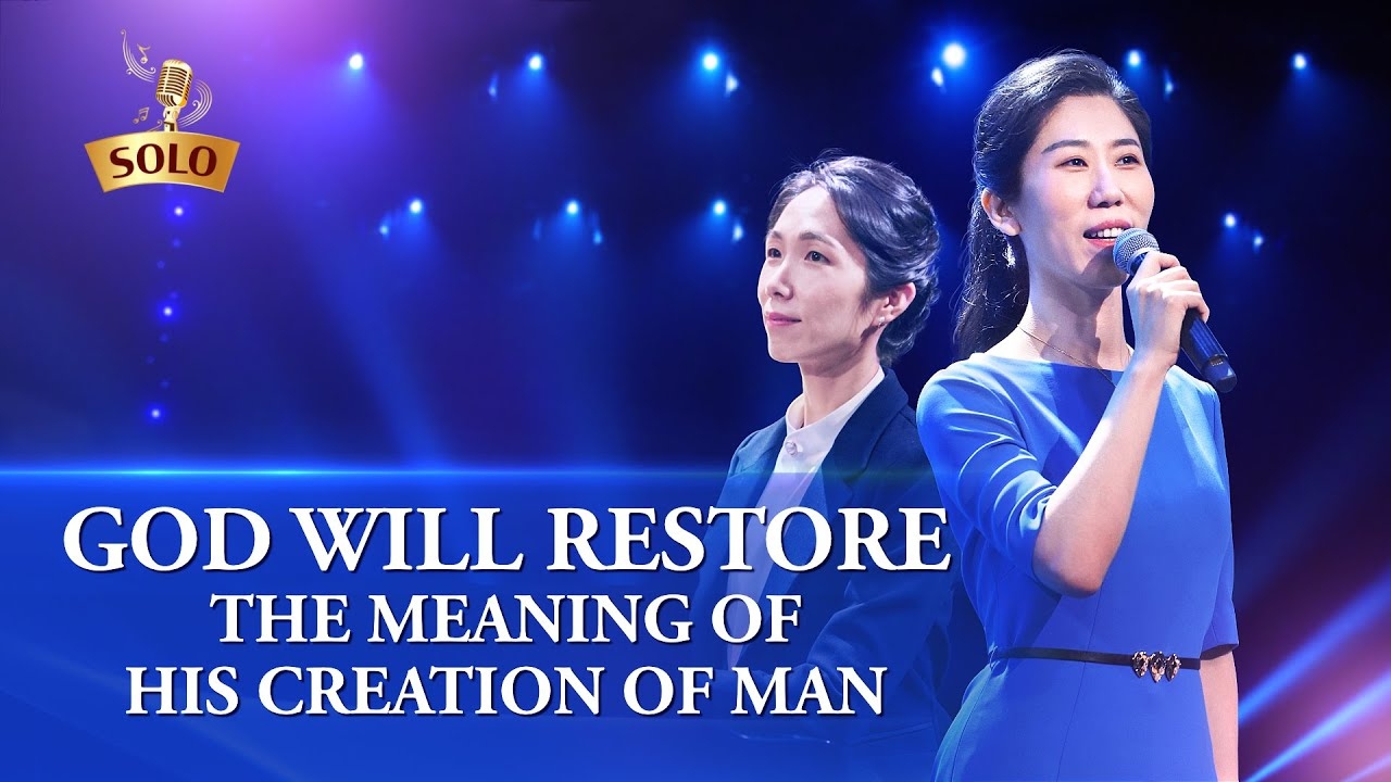 """2020 Gospel Song 