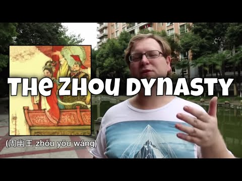 Chinese History: The Zhou Dynasty