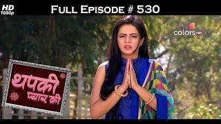 Thapki Pyar Ki - 26th December 2016 - थपकी प्यार की - Full Episode HD