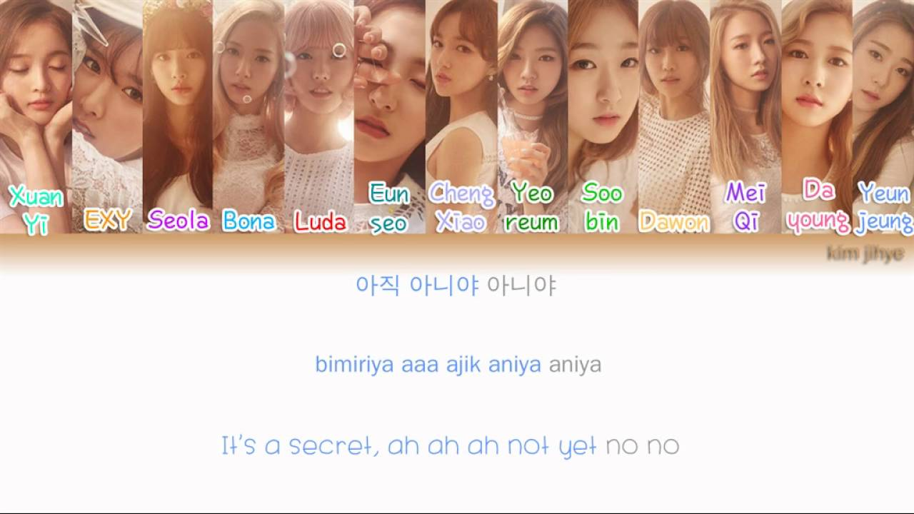 WJSN (Cosmic Girls) (우주소녀) - Secret (비밀이야) Lyrics (Han|Rom|Eng|Color Coded)