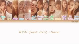 WJSN (Cosmic Girls) (우주소녀) - Secret (비밀이야) Lyrics (Han|Rom|Eng|Color Coded)