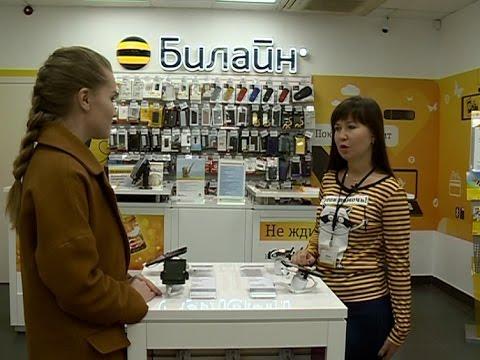 «Билайн» предлагает домашний интернет и цифровое ТВ всего за 1 рубль