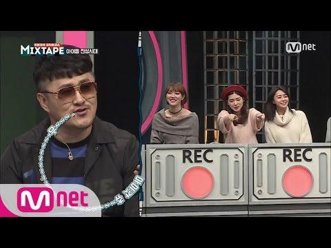 MIXTAPE 데프콘&헬로비너스의 찰떡호흡! 동방신기의 '주문(Mirotic)' 161230 EP.4