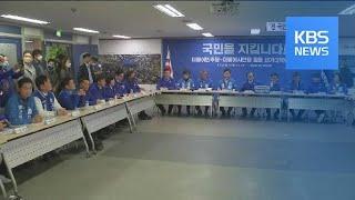 민주 '전 국민 긴급재난금' 지급 선회…현실화되나? /…