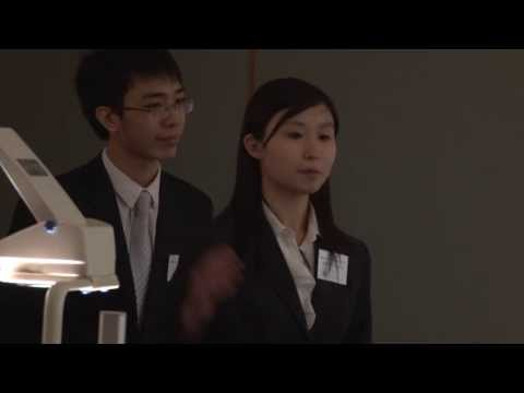 HSBC Asia Pacific Business Case Competition 2013 - Round1 B4 - HKU