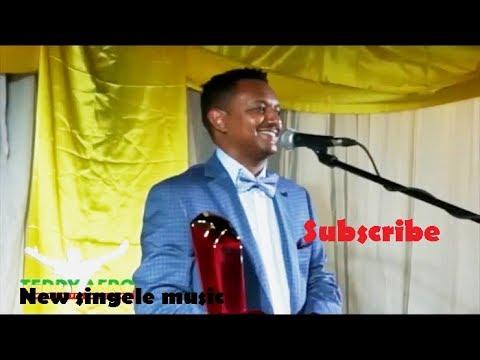 Funny Amharic Poem 2018 Youtube