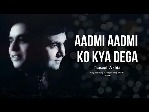 Aadmi Aadmi Ko Kya Dega | Tauseef Akhtar | Live in Concert