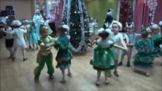 Новый год в детском саду. Танец парами