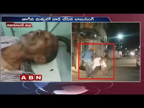 నిజామాబాద్ లో తల్వార్ చూపించమని అడిగినందుకు అదే తల్వార్ తో లాలూసింగ్ దాడి | ABN Telugu