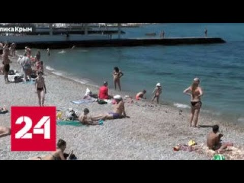 Крымский мост уже бьет рекорды - Россия 24