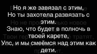 Егор Крид-Эту даму нечем крыть