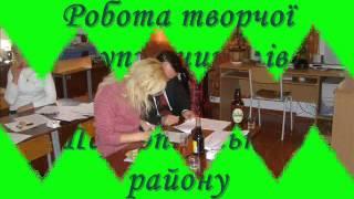 Опорний кабінет фізики, 24.12.2015(, 2015-12-23T18:53:40.000Z)