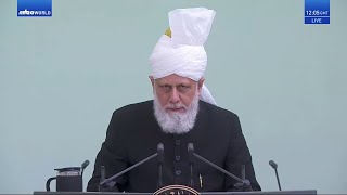 Friday Sermon 4 September 2020 (Urdu): Men of Excellence