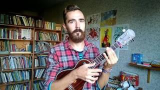 Как играть пятницу на укулеле. Аккорды песни