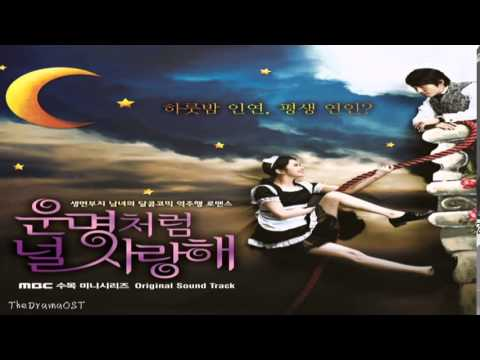 Various Artists  Destino Fated To Love You OST