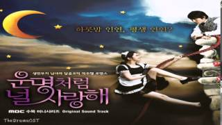 Various Artists - Destino (Fated To Love You OST)