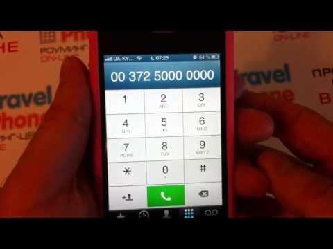 Как позвонить в крым из украины по мобильному телефону