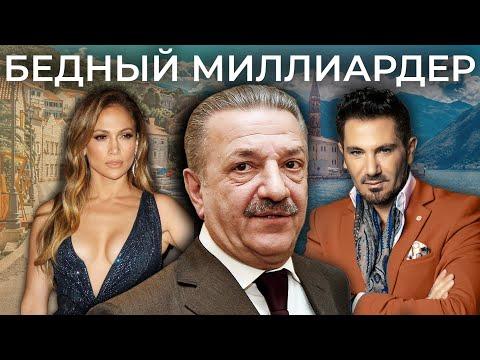 Тельман Исмаилов. Бедный миллиардер