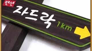 부산나무간판,여수나무간판,일산나무간판,서울나무간판,대전…