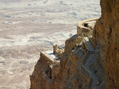 ‪Masada National Park‬ - Amazing site - a relic from the time of Herod's reign
