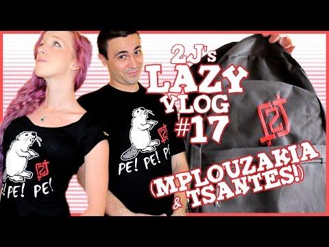 Μπλουζάκια & Τσάντες! (Lazy Vlog #17)