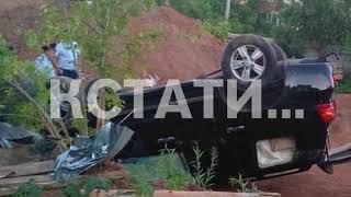 После ДТП, в которое попал автомобиль зам. начальника Арзамасского РУВД, руководство отдела уволено