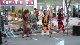 인디언 전통공연 제19회 김해분청도자기축제