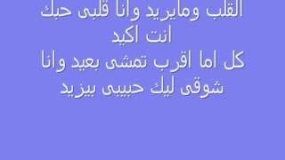 كلمات بتمثل على مين سامو زين/ samo zeen lyrics betmaseel 3la meen