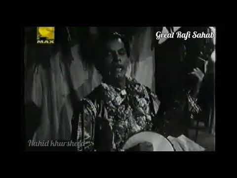 Download Jaam Se Peena Hai Mana. Great rafi sahab. Asha bhosle. Film_ Pehli Raat{1953}