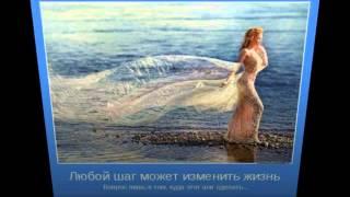 Ольга Зарубина - Двое