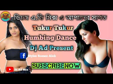 tukur-tukur-dekhti-ho-keya-||-humbing-dance-||-dj-ad-remix