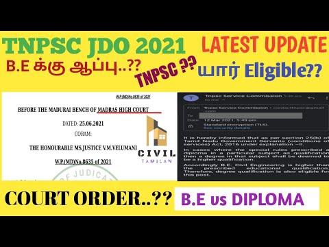 B.E 'JDO' எழுதலாமா?|TNPSC