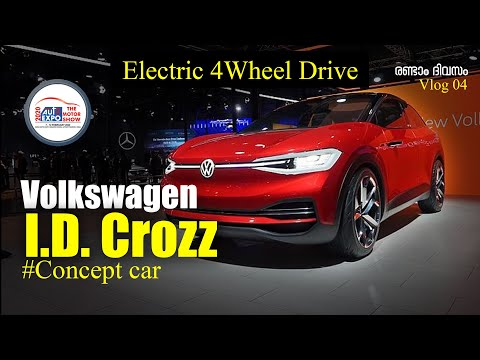 car automobile vehicleid crozz concept car volkswagen 4 wheel drive electric car najeeb  id crozz volkswagen id crozz crozz vw id crozz volkswagen i.d. crozz i.d. crozz vw i.d. crozz volkswagen id 2020 volkswagen id. crozz id volkwagen i.d. crozz volkswagen 2020 new i d crozz volkswagen i.d. crozz ii new volkswagen i.d. crozz vw crozz id crozz 2020 vw id id crozz concept vw id crozz review vw crozz id id cross volkswagen i.d. crozz suv volkswange id crozz volkswagen id crozz 2
